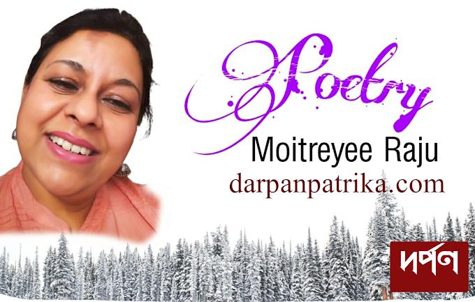 দর্পণ || Poetry || Moitreyee Raju