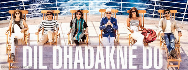 Dil Dhadakne Do Songs Lyrics & Videos - Farhan Akhtar, Priyanka Chopra