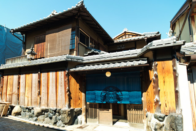 The new traditional Starbucks in Kyoto