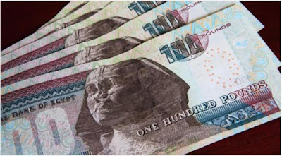 سعر الدولار اليوم ' سعر الدولار مقابل الجنية ' ارتفاع سعر الدولار ' سعر الدولار في مصر ' الجنية مقابل الدولار
