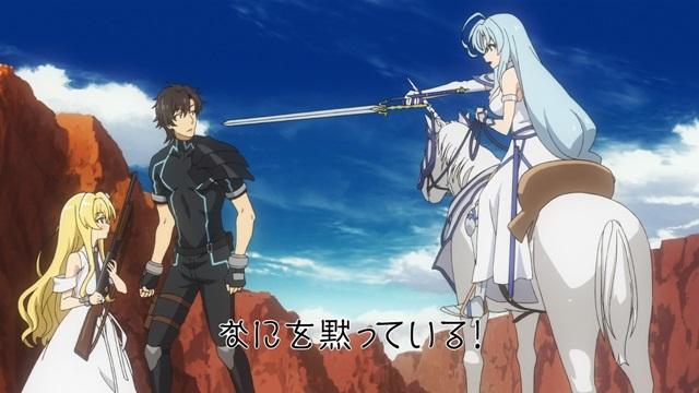 Sentouin Hakenshimasu! นักรบสายป่วน ออกปฏิบัติกวน! (Combatants Will Be Dispatched!: 戦闘員、派遣します!)