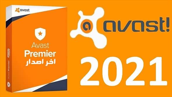 تحميل برنامج Avast Premier 2021