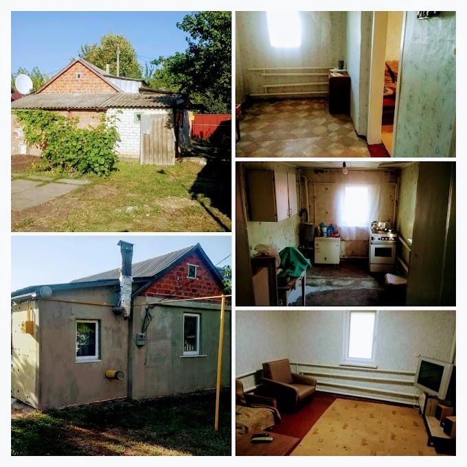 Актуальное предложение – купить дом в пригороде дешево!