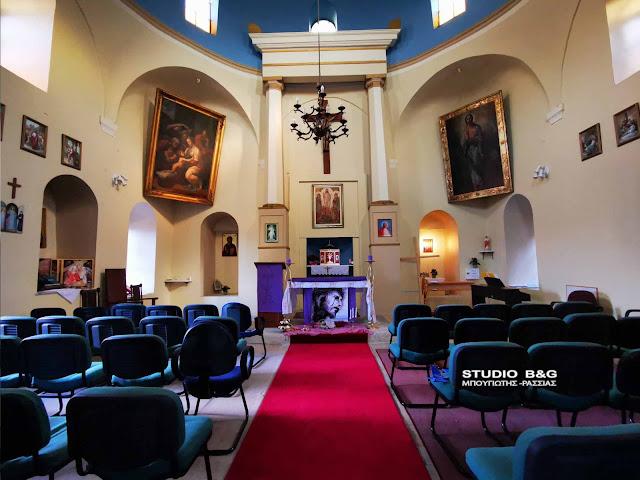 Πάσχα των καθολικών και η ιστορία της καθολικής εκκλησίας στο Ναύπλιο