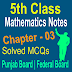 5th Class Mathematic Chapter 3 MCQs Notes