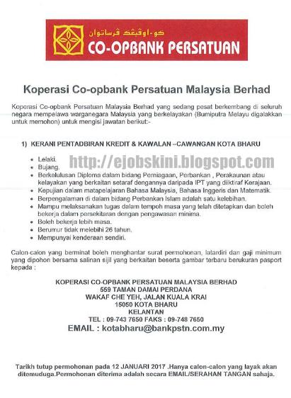 Jawatan Kosong Koperasi Bank Persatuan Malaysia Berhad 2017
