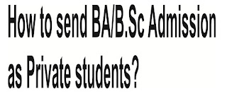 ba admission form , bsc admission forms,send ba bsc admission privately,