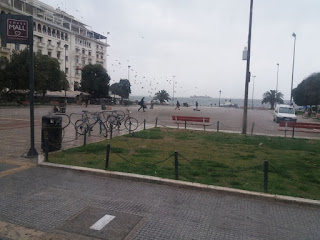 Πανεπιστήμια και κέντρο Θεσσαλονίκης