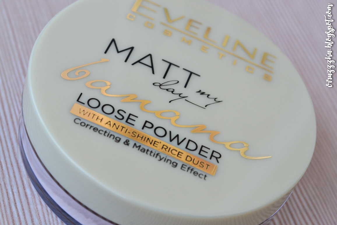 Eveline Cosmetics Matt My Day Banana Powder Review & Swatches