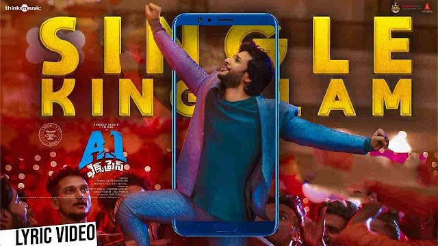 Single Kingulam Lyrics - A1 Express