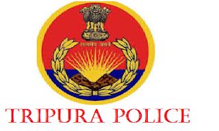 Tripura Police Recruitment 2017,05 post,Naib subedar @ rpsc.rajasthan.gov.in,government job,sarkari bharti