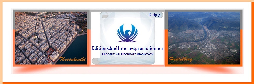 Editions & Internet Promotion * eip.gr