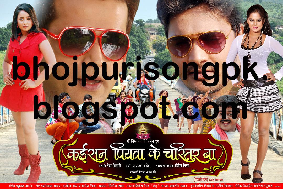 Boss film ke mp3 song download / Baby tv full episodes english