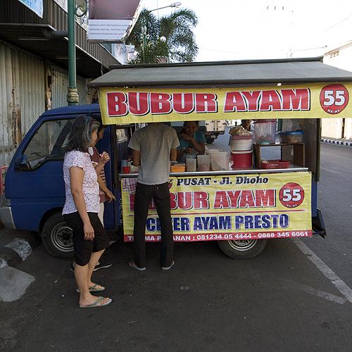 Congee Food Truck