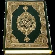 تنزيل القرآن مجاني