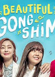 Beautiful Gong Shim Sub Indo : beautiful, Download, Drama