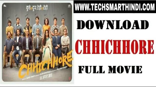Chhichhore 2019 Full Movie Download | HD, 1080p, 720p, 480p