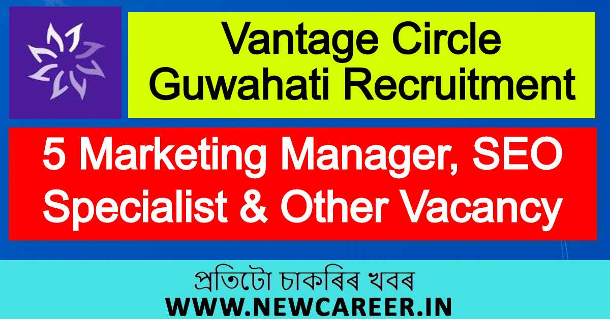 Vantage Circle Guwahati Recruitment 2020: Apply For 5 Marketing Manager, SEO Specialist & Other Vacancy