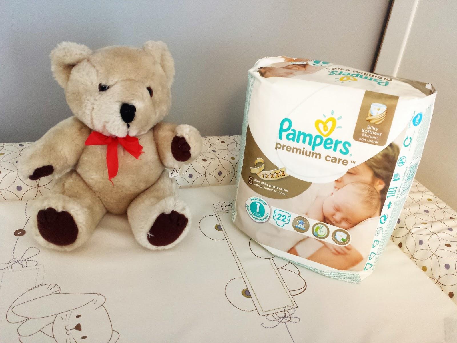 jakie pieluchy dla noworodka pampers premium care