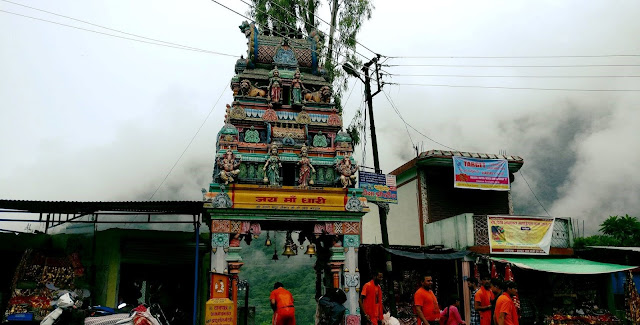 धारी देवी मन्दिर