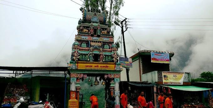 Dhari Devi Temple (धारी देवी मन्दिर ), Pauri Garhwal