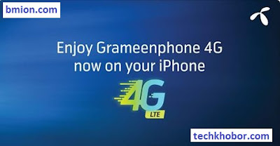 Grameenphone-GP-4G-Now-Available-On-iPhone-iPad-iPod.jpg