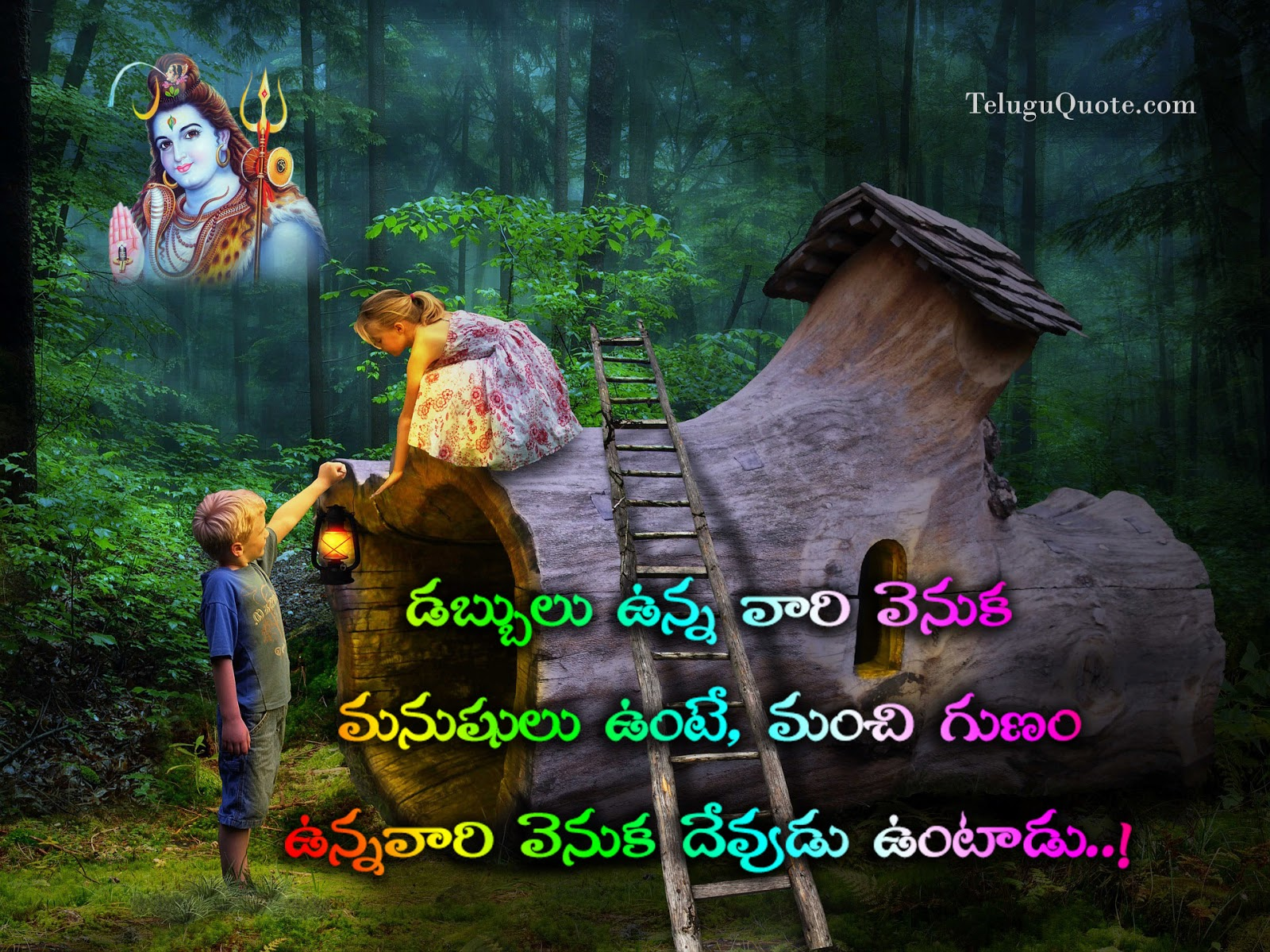 Best god quotes in telugu