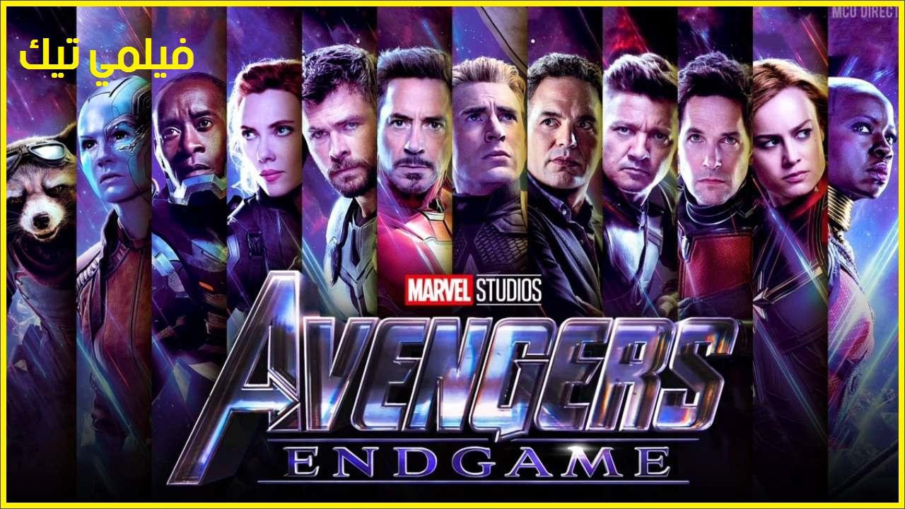 مشاهدة و تحميل فيلم Avengers Endgame 2019 مترجم للعربية Full Hd