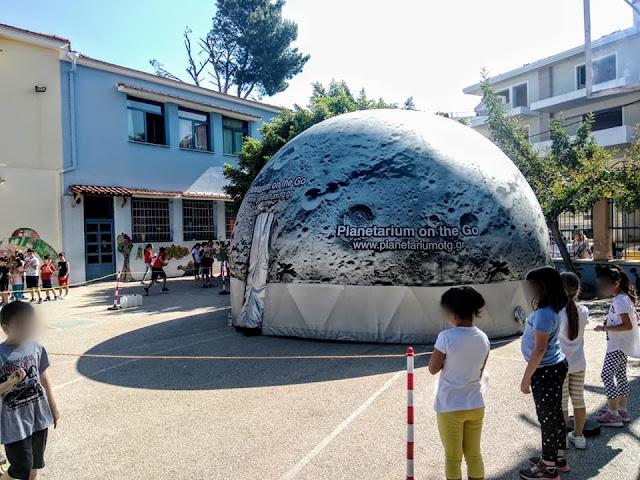 Απογευματινές προβολές από το ψηφιακό πλανητάριο για το κοινό στο 5ο Δημοτικό Σχολείο Ναυπλίου