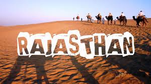 राजस्थान 31 मार्च तक बाजार से लेकर सरकारी दफ्तर तक सब रहेंगे बंद