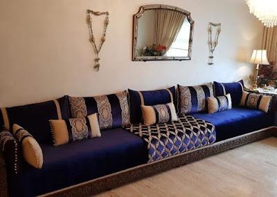 صالونات مغربية بالازرق الملكي