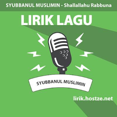 Lirik Lagu Shallallahu Rabbuna - Syubbanul Muslimin - lirik.hostze.net