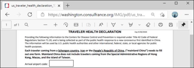 شريط أدوات PDF في Microsoft Edge