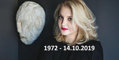Πέθανε η σχεδιάστρια μόδας Σοφία Κοκοσαλάκη