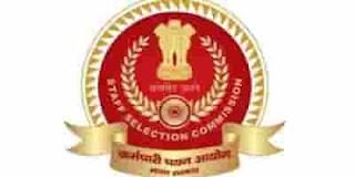 SSC JHT (Paper-II) Result 2020, SSC JHT (Paper-II) Result 2020,ssc jht sarkari result,ssc junior hindi translator,ssc junior hindi translator sarkari result, JHT Paper-II Result