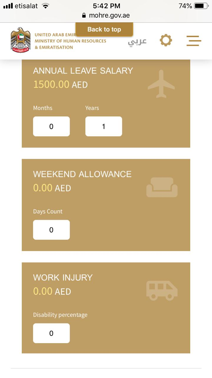 annual leave salary for housemaids as per uae labour law