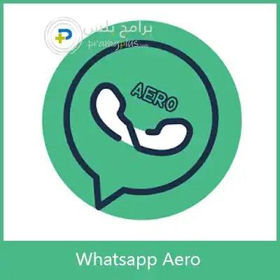 تنزيل واتساب ايرو Whatsapp aero 2021