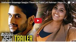 Naga Chaitanya's Saahasam Swaasaga Saagipo Trailer