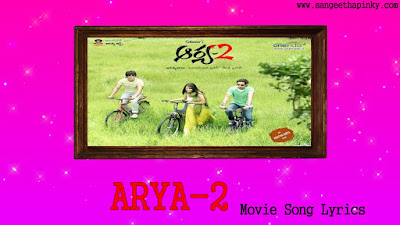 Arya-2-telugu-movie-songs-lyrics