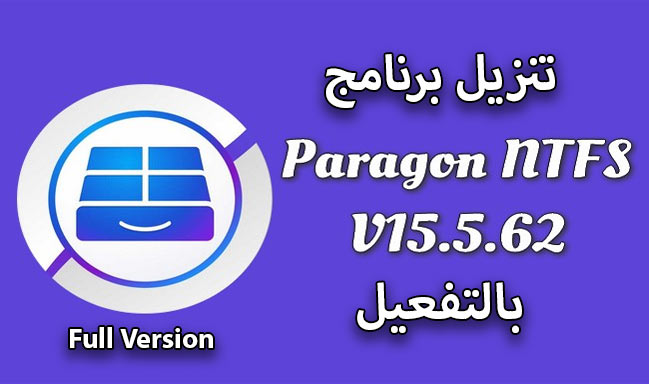 paragon ntfs for mac,paragon ntfs for mac crack,paragon ntfs,how to install paragon ntfs 15 on macos high sierra,paragon ntfs crack,come installare paragon ntfs,paragon,how to install paragon ntfs 15.0.911,cara instal paragon ntfs,cara pasang paragon ntfs,paragon ntfs 15 crack,how to install paragon ntfs,cómo instalar paragon ntfs,como instalar o paragon ntfs,paragon ntfs for mac os,ntfs