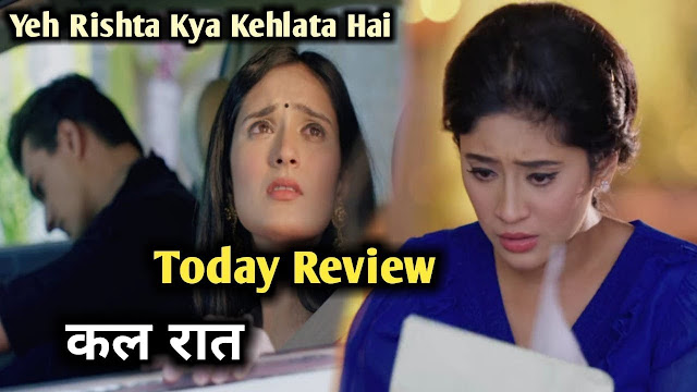 Future Story : Vedika discovers Kartik Naira are inseparable in Yeh Rishta Kya Kehlata Hai