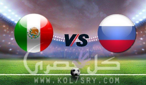 نتيجة مباراة روسيا والمكسيك اليوم 24-6-2017 في كأس القارات فوز المكسيك 2/1