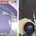 Crímenes de Japón #21 | Secuestra a niña de 9 años & Youtuber arrestado