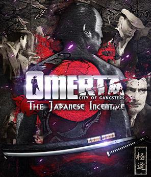 Omerta City of Gangsters The Japanese Incentive PC Full Español
