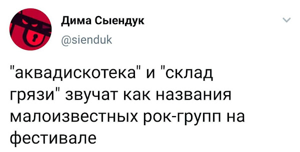 Дворец Путина мемы