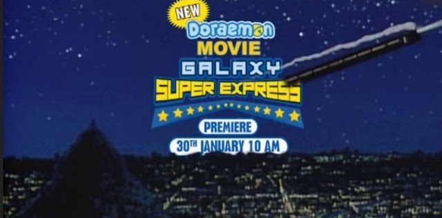 Doraemon Movie Galaxy Super Express HINDI Full Movie