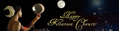 Free Download Karva Chauth FB Cover Pics