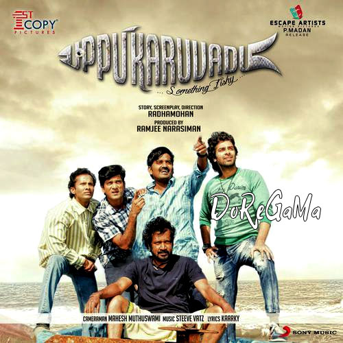 images, photos, CD Front Cover, Poster, Wallpaper, Pics, tamil , movie, Stills