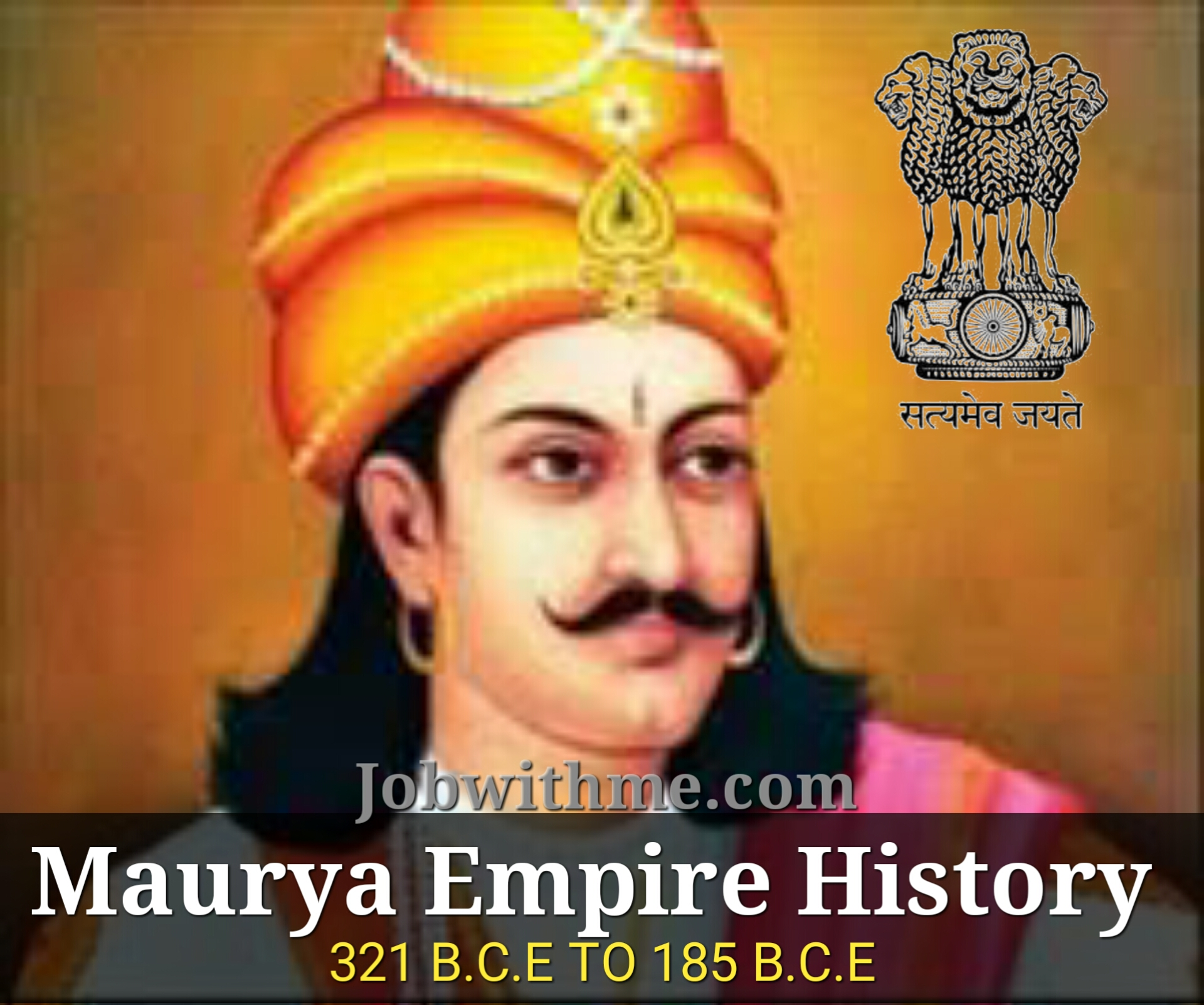 maurya Empire History