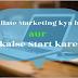 Affiliate Marketing Kya hai aur kaise start kare - Hindi me